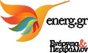 Welcome energ.gr