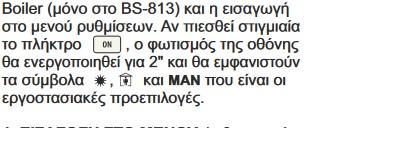bs813.jpg